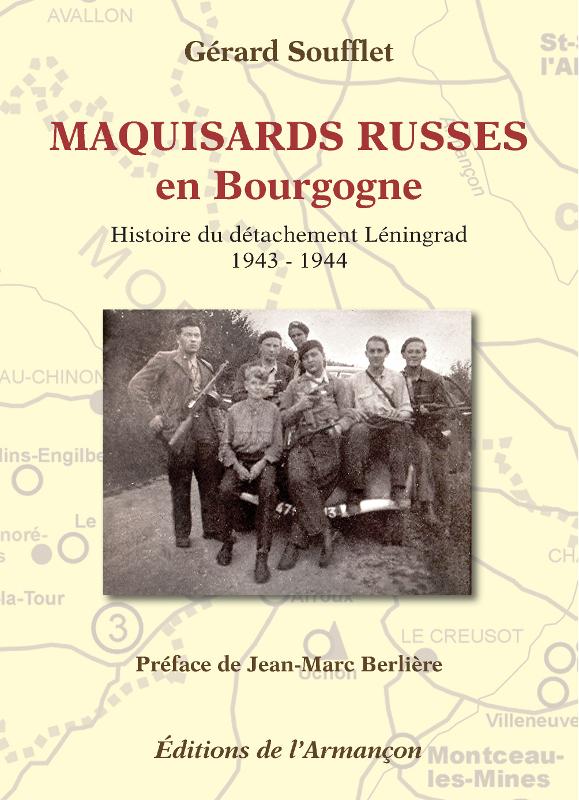 Soufflet_maquisards_russes